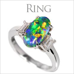 ブラックオパールの指輪・リング一覧