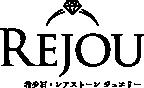 ジュエリー通販REJOU | ジュエリー宝石専門ニュース情報サイト